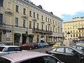 Kazanskaja ulitsa 1.jpg