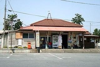 Kazusa-Ushiku Station Railway station in Ichihara, Chiba Prefecture, Japan