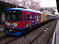 Keihan 10000 series set 10001 Thomas 20110409.jpg