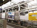 Keihan Hirakatashi Station platform - panoramio (9).jpg