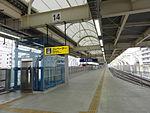 Keikyu Kamata station Platform 2 20130330.jpg
