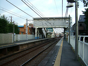 Kaijin Station - A view of the platforms
