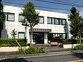 Keiwa Gas Head Office.JPG