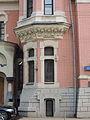 Kekusheva's house (2013) by shakko 08.jpg