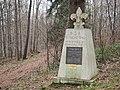 Kellerskopf-Pfadfinderdenkmal ks01.jpg