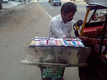 Kerala State Lotteries - Wikipedia