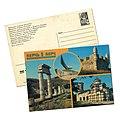 Kerch postcard.jpg
