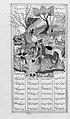 Khamsa (Quintet) of Nizami MET 43386.jpg