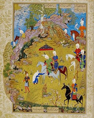 Islamic art - Scene from the Khamsa of Nizami, Persian, 1539–43