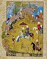 Khamseh Nizami 001.jpg