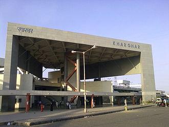 Kharghar railway station - Kharghar Railway Station