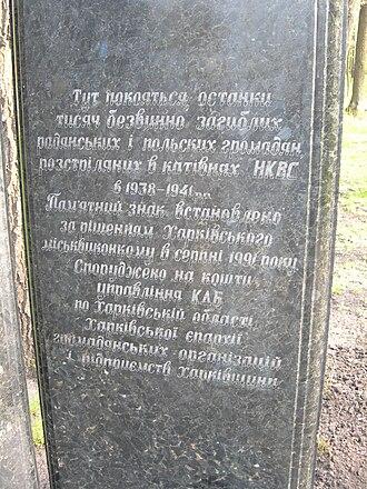 NKVD prisoner massacres - Image: Kharkiv Katyn 3