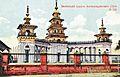 Khoshotovsky Khurul 1812.jpg