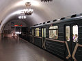 Kievskaya-koltsevaya (Киевская-кольцевая) (4976388300).jpg