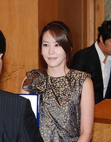 Kim Jung-eun (South Korean actress, born 1976) from acrofan.jpg