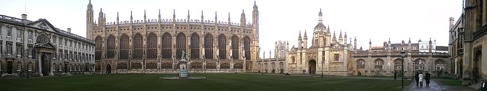Kings College Cambridge Great Court Panorama