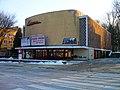 Kino Kosmos w Lublinie.jpg