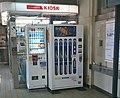 Kiosk 2009 (4468611987).jpg