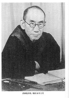 Kitaro Nishidain in Feb. 1943.jpg