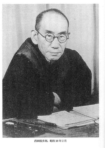 File:Kitaro Nishidain in Feb. 1943.jpg