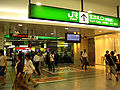 Kitasenju Station Ticket Gate (JR Line).jpg