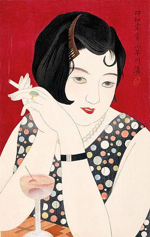 Modern girl - Tipsy by Kobayakawa Kiyoshi