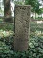 Koeln-Geusenfriedhof-009.JPG
