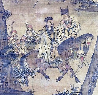 Liu Bei - The painting Kongming Leaving the Mountains (detail, Ming dynasty), depicting Zhuge Liang (left, on a horse) leaving his rustic retreat to enter into the service of Liu Bei (right, on a horse)