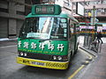 KowloonMinibus80M.JPG