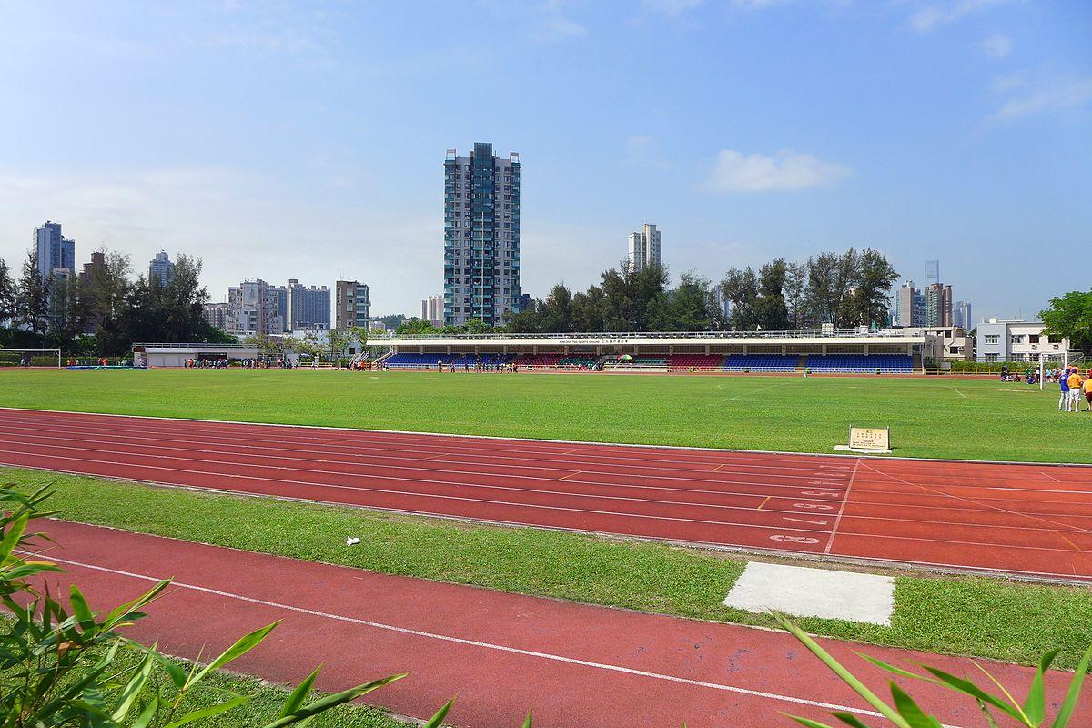 Kowloon Tsai Sports Ground Car Park