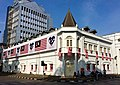 Kuching Resident and District Office 02.jpg