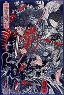 Susanoo-no-Mikoto kills a dragon