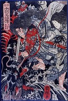 Ōkami - Wikipedia