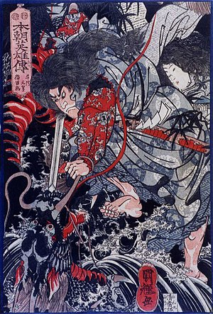 Susanoo-no-Mikoto - Susanoo slaying the Yamata no Orochi, by Kuniteru
