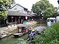 Kunshan, Suzhou, Jiangsu, China - panoramio (148).jpg