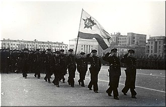 Amur Military Flotilla - The flotilla during the 1941 Kuybyshev October Revolution Parade.