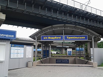 How to get to Видубичі-Трипільські with public transit - About the place