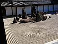 Kyoto 0499.jpg