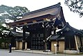 Kyoto Kaiserpalast Kenreimon-Tor 2.jpg