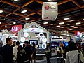 LGETT booth, Taipei IT Month 20161210.jpg
