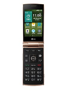 LG Wine Smart (Black, Front, 2).jpg