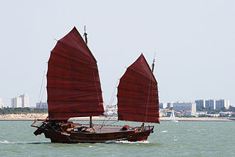 Junk (ship) - A modern junk in Hong Kong in 2006