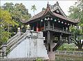 La pagode au pilier unique (Hanoi).jpg