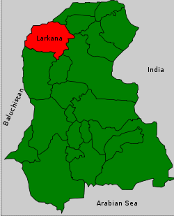 Larkana District.svg