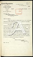 Letter Chaim Weizmann to Arthur Balfour, 24 January 1919.jpg