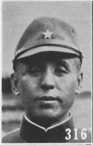 Li Shouxin - Image: Li Shouxin