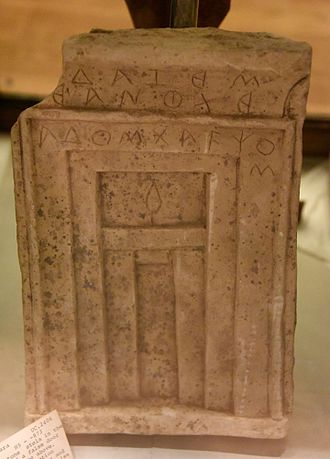 Carian alphabets - Limestone stela depicting a false-door, cornice above. There are Carian inscriptions. Late Period. From Saqqara, H5-873, Egypt. The Petrie Museum of Egyptian Archaeology, London