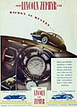 Lincoln-19380630-ford-usa.jpg