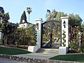 Living Large on Campbell, Redlands, CA 3-2012 (6833464090).jpg