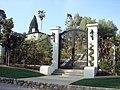 Living Large on Campbell, Redlands, CA 3-2012 (6833464090).jpg